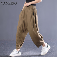 2019 Spring Summer New Pattern Elastic Waist Solid Patchwork Pockets Vintage Loose Long Wide Leg Pants Women W310