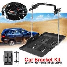 Автомобильный держатель для аккумуляторной батареи, крепкий пластиковый стабилизированный поддон, удерживающий зажим