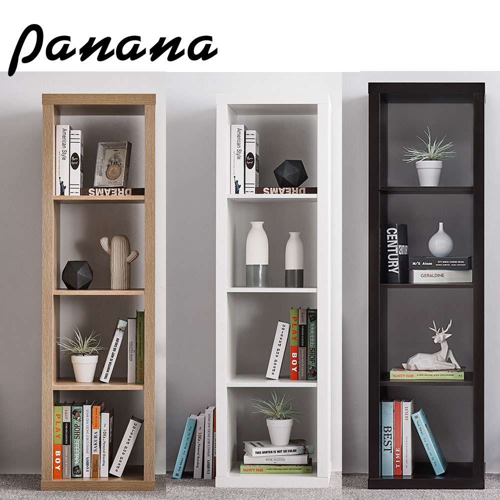 Panana 4 Shelves Storage Cube Display Shelf  Wooden Bookshelf Bookcase Home Office Use Free Standing