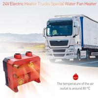 Hot 24V Universal Car Fan Heater Portable Copper Pipe Motor Air Heating Warmer Windscreen Demister Defroster Defogger Heater