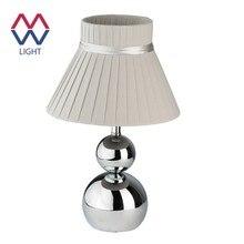 Настольная лампа Тина 1*40W E14 220 V
