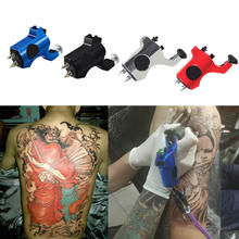 Tattoo Equipment Tattoo Hook Head Motor Rotating ExplosionsTattoo Machine Bishop Style Tattoo Shader Pad four colors 50 colors tattoo
