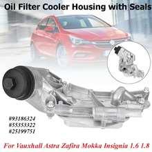 1 шт. масляный фильтр для двигателя автомобиля кулер корпус с уплотнителями для Cruze Aveo Opel для Vauxhall Astra 93186324 55353322 12992593