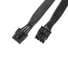 Câble dalimentation CPU 8pin à 4 + 4pin câble dextension dalimentation 18AWG pour Module Great Wall Dragon 1250 W/1000 W/750 W/1560 W/1650 W/400 W