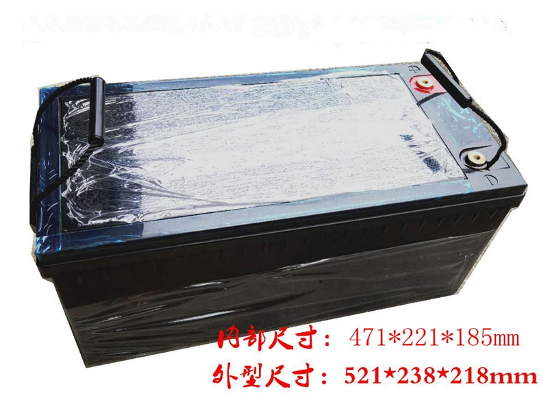 12V 24V 36V 48V 100Ah 200Ah Big Box Customize Battery Pack Box for Build Battery Pack