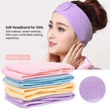 1 шт., Мягкая повязка на голову для девочек, для макияжа лица, мытья лица, для душа, тюрбан, головной убор, полотенце, ткань для салона, дома, для использования, случайный цвет