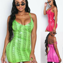 Hirigin Women Bodycon Sleeveless Snake Skin Print Evening Party Club Slim Short Mini Dress