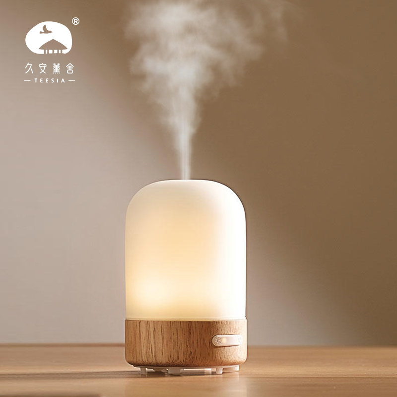 Teesia Ultrasonic Wooden Glass Mini table Air Aroma Humidifier Essential Oil AromaDiffuser lamps With LED Non cotton stickfilterTeesia Ultrasonic Wooden Glass Mini table Air Aroma Humidifier Essential Oil AromaDiffuser lamps With LED Non cotton stickfilter