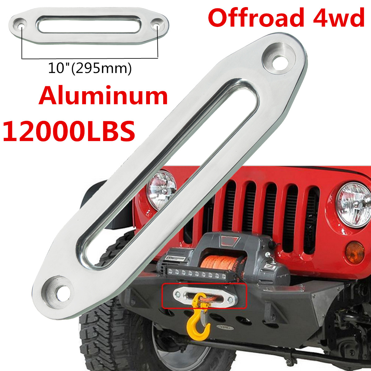 NEW 12000 Lbs Winch Rope Guide Silver Hawse Aluminum Fairlead For Off Road 4WD