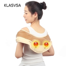 KLASVSA Electric Shoulder Knocking Massager Neck Waist Back Vibrate Ma