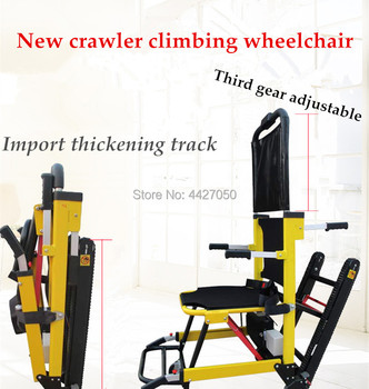 Free shipping 2019 High quality fashion automatic climbing stairs electric wheelchair