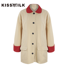 Kissmilk Plus Size Simple commuter college style loose jacket imitation corduroy collar contrast color stitching tooling  top