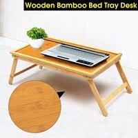 Деревянная бамбуковая складная кровать поднос для завтрака ноутбук стол чай придвижной столик Стенд новый ноутбук подставка держатель ноу...