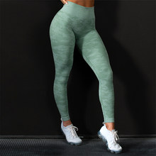 29a6af4d708772 Binand Camo Seamless Leggings High Waisted Fit Elongated Ribbed Waistband  Sport Leggings Women Yoga Pants Fitness