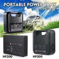 200 Вт/300 Вт портативный солнечный генератор питания с инвертором USB ЖК дисплей для хранения энергии поколения для наружного домашнего автомо
