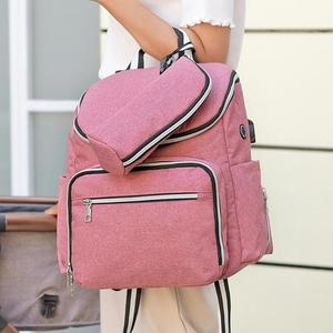 Image 4 - 防水ミイラおむつバッグファッションおむつバッグ大容量ベビーケア看護バッグ母多機能バックパック