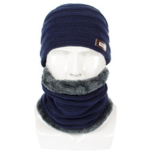 5562ec7e883 Increase Down Scarf Hats Twinset Outdoors Knitting Hat Man Autumn And Winter  Fashion New Pattern Wool
