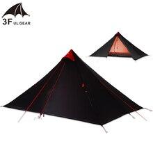 3F UL dişli tek kişi 15D silikon kaplama Rodless çift kat çadır su geçirmez taşınabilir Ultralight kamp 3 sezon