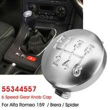 6 скоростей ручка переключения передач крышка Крышка для Alfa Romeo 159 Brera для Spider 2005-2011 55344557