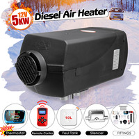 12V 5KW LCD Monitor Air Diesels Fuel Heater In Car Parking Heater For Trucks Boats Bus With Remote Control Exhaust Silencer