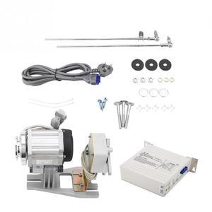 Image 5 - Energy saving Servo Motor 220v 550W Energy saving Brushless Servo Motor for Industrial Sewing Machine