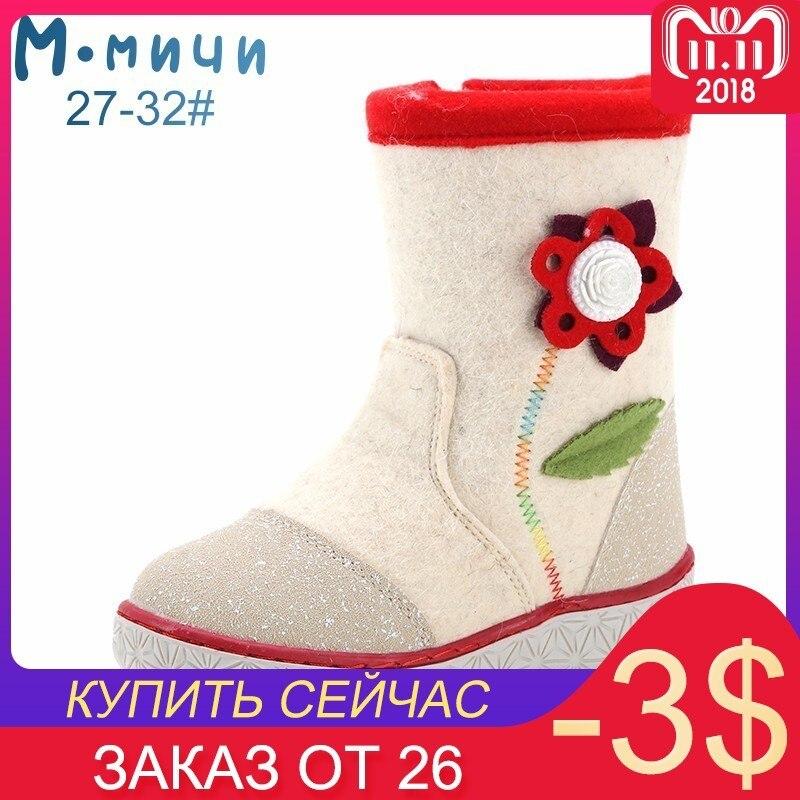 цена MMnun Winter Boots For Children Felt Boots For Girls Warm Children's Felt Boots Snowshoes Lovely Kids Boots Size 27-32 ML9429