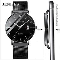 Jenises Mens Watches Top Brand Luxury Men's quartz Watch sport casual wristwatch Thin Steel Mesh Waterproof Watch Men Clock