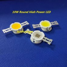 10W Round High Power LED Cold White Warm White Blue Green Ultra Violet UV 395nm