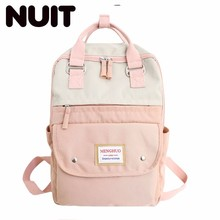 Femlae Nylon Backpack Bag Woman Campus College Students Schoolbags Bags School Wind Student Both Shoulders