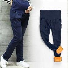 Беременности и родам зимние Утепленные бархатные леггинсы, трико, брюки модный дизайн для беременных женщин женская обувь для улицы; сезон лето-осень одежда