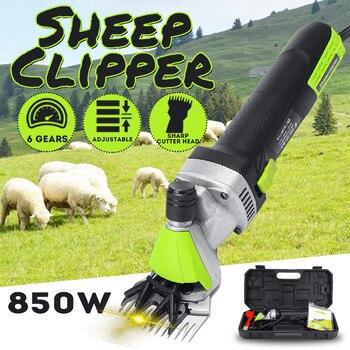 850 Вт 110/220 В 6 скоростей регулирующие электрические для стрижки овец Коза ножницы клиперы Ножницы Резак Ножницы для шерсти с коробкой >> Muggle HardwareParadise Store
