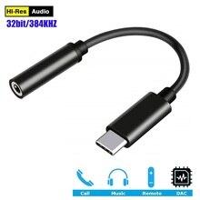 유형 C 3.5 잭 이어폰 USB C 3.5mm AUX 디지털 오디오 어댑터 DAC 32 비트/384KHZ 픽셀 3/3XL 메이트 20 P30 Oneplus 7 Xiaomi