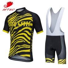 b331e99f4 Toptan Satış tiger sport clothes Galerisi - Düşük Fiyattan satın alın tiger  sport clothes Aliexpress.com da bir sürü