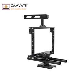 CAMVATE uniwersalna klatka operatorska z konfiguracją podwójny pręt C1896
