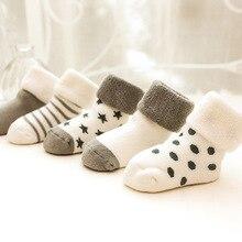 5Pairs Childrens Cotton Socks Boys Girls Kids Autumn And Winter Warm Baby Floor Anti-skid