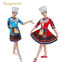 Miao Clothing Yi Dance Serve Guizhou Ethnic Minority Stage Performance Clothes & Accessories Sichuan Yunnan Miao Show Serve