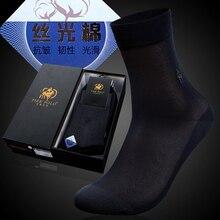 PIER POLO men's formal gift box with fine mesh mercerized cotton socks