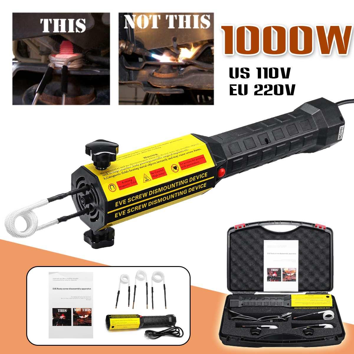 Magnetic Induction Heater Disassembler Screw Tool Bolt Heat 220V/110V Induction Heater Kit Heating Bolt Remover Car Repair Tool