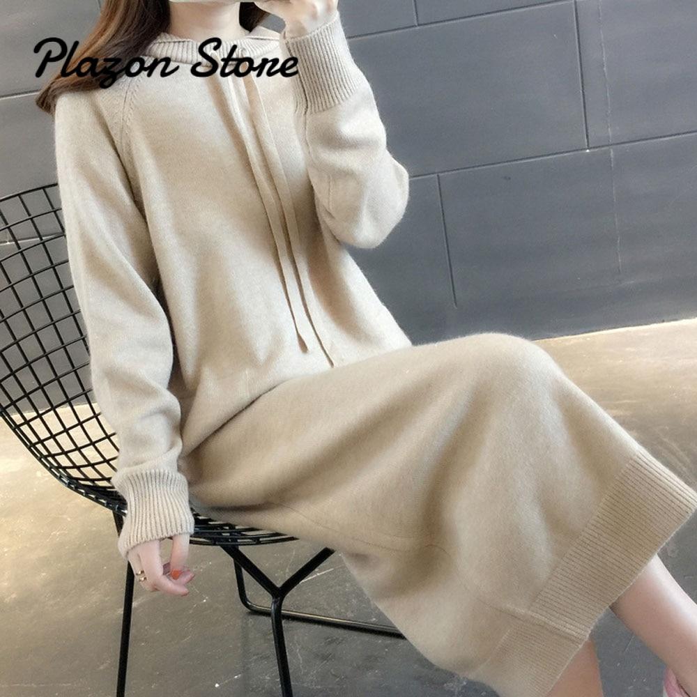 Long à capuche tricot lâche mi-cal'f pull robe élégante solide coréenne robe longue à capuche noir tricot pull robe femmes hiver