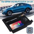 Ящик для хранения телефона с беспроводной зарядкой  центральный подлокотник для BMW X5 X6 F15 F16 2014 2015 2016 2017 2018 LHD