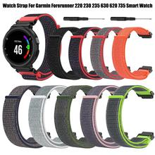 Nylon Replacement Watch Strap Wrist band Strap for Garmin Forerunner 230 235 220 620 630 735 Smart Watch Smart Accessories ootdty soft silicone watch strap band for garmin forerunner 220 230 235 620 630 smart watch replacement accessories