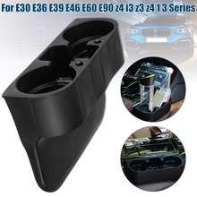 Для BMW e30 e36 e39 e46 e60 e90 z4 i3 z3 z4 1 3 серии автомобильный черный передний держатель для стаканов для напитков автомобильная стойка для центральной ...