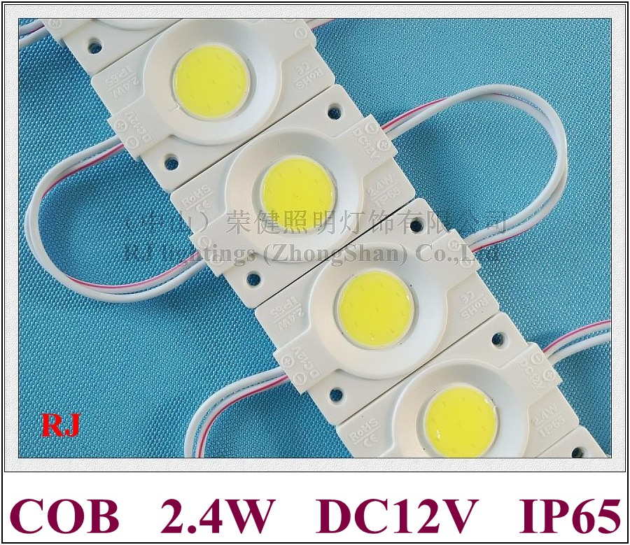 round COB LED module light backlight LED back light DC12V 2 4W 240lm COB IP65 CE