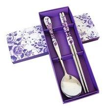 2 шт./компл. наборы посуды романтические фиолетовые розы из нержавеющей стали для ложки и палочек походные столовые приборы посуда