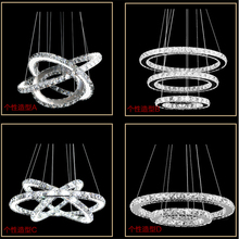Modern Crystal LED Chandelier Lighting Crystal Ring Chandelier Ring Light Fixtures Light Suspension Lumiere Circles Hanging Lamp modern circles led ring chandelier pendant lamp suspension light lighting fixture 90 260v