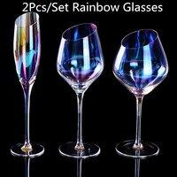1 пара радужных стеклянных бокалов, Рюмка для вина, бокалы для шампанского, вечерние для отеля, для дома, свадьбы, посуда для напитков