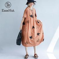 54c707e40f20 EaseHut Women Oversized Dress Korean Kawaii Cartoon Cat Printed Dresses  Short Sleeve Baggy Robe Summer Oversized. EaseHut Mulheres Oversized Vestido  ...