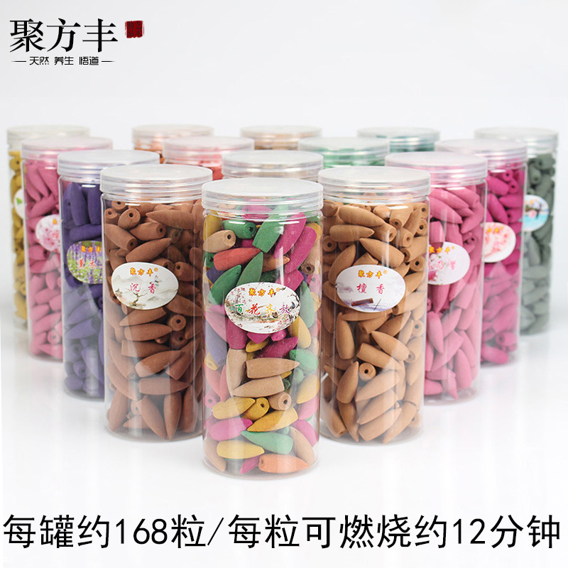 Home Decor The Best 2019 Incenso Encens Stick Aroma Tower Incense Back For Grain Of Glass Bottle Vows Warhead Wholesale Sweet Smoked 66 Grains Of Lovely Luster