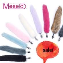 Meselo 10 цветов лисий хвост анальный штекер, нержавеющая сталь Анальная пробка, SM Fox Cospaly специальный стимулятор эротический анальный секс-игрушки для женщин