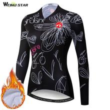Weimostar Winter Long Sleeve Women Cycling Jersey MTB Road Bike Thermal Jacket Pro Team Female Bicycle Clothing Cycling Shirt